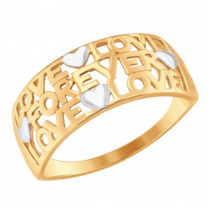 001 - Кольцо 017541 золото 585°