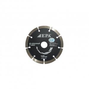 Диск алмазный EPA 1-ADS