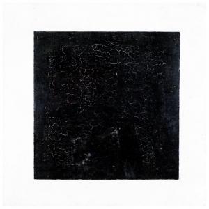 Черный Суперматический квадрат Малевич  140 деталей