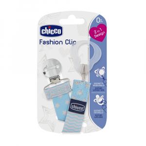 Прищепка-держатель для пустышки Chicco Fashion для мальчиков
