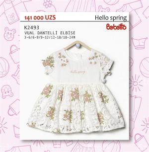 платье (2493)
