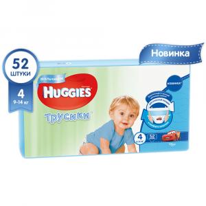 Трусики-подгузники для мальчиков Huggies 4 9-14 кг 52 шт