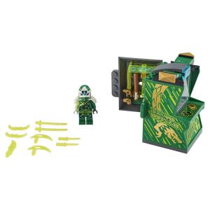 Конструктор LEGO Ninjago Автомат Ллойда 71716