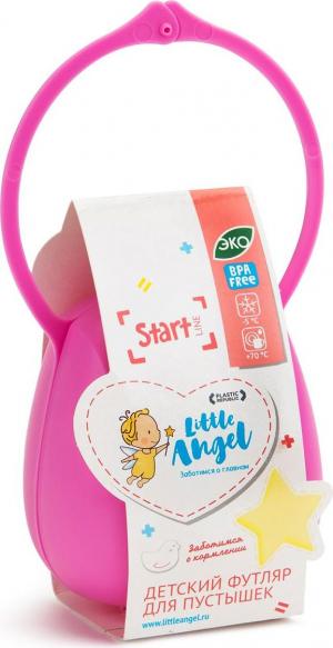 Детский футляр для пустышек START розовый, LA1016РЗ