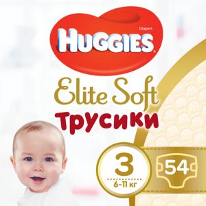 Трусики Huggies Elite Soft 3, 54 штуки