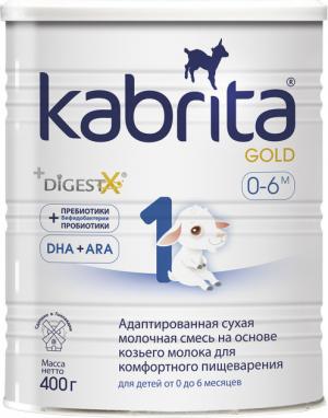 Смесь Kabrita 1 Gold сухая молочная 400 гр