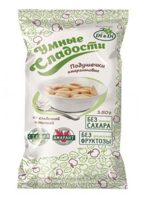 Подушечки амарантовые Умные сладости безглютеновые со сливочной начинкой, со стевией 150г