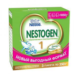 Смесь Nestogen 1 1050 гр