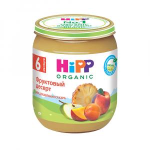 Пюре Hipp фруктовый десерт 125 гр