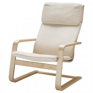 PELLO стул (арт. 50078464)