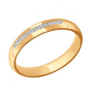 011 - Кольцо обручальное 110148 золото 585°