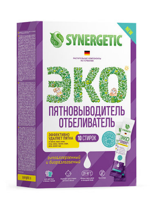 Synergetic пятновыводитель-отбеливатель - 10 стика по 25гр.