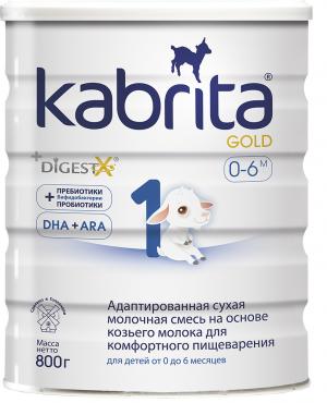 Смесь Kabrita 1 Gold сухая молочная 800 гр