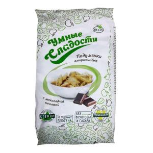 Подушечки амарантовые Умные сладости безглютеновые с шоколадной начинкой, со стевией 150г