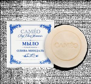 Мыло ручной работы Олива-Миндаль Caméo by Elen Manasir