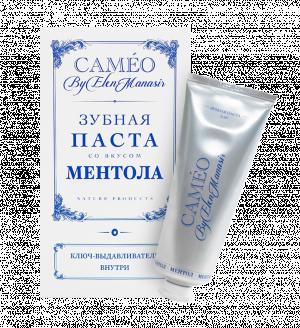 Зубная паста Ментол 75мл. Caméo by Elen Manasir