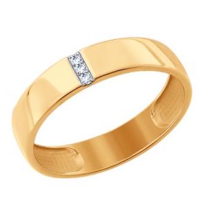 011 - Кольцо обручальное 017797 золото 585°