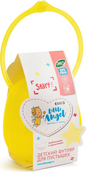 Детский футляр для пустышек START желтый, LA1016ЖТПР