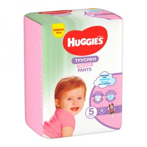 Haggis Pants Conv 5 по 15  Girl