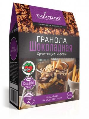 Гранола Шоколадная без добавок 400 гр