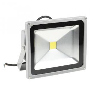 Прожектор LUMI LED
