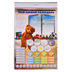 Набор Magneticus Мой первый календарь-Медвежонок