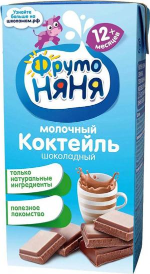 ФрутоНяня коктейль молочный шоколадный СТЕРИЛИЗОВАННЫЙ ДОЛЯ ЖИРА 28 % 0,2Л
