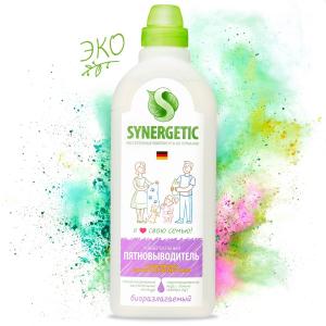 Synergetic пятновыводитель для одежды, 1 л.