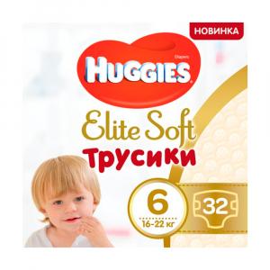Трусики-подгузники Huggies Elite Soft 15-25 кг 32 шт