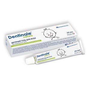 Детский гель для десен Dentinale natura 20 мл