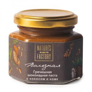 Полезная гречишная паста  с кокосом и кофе  120 г Nature s Own Factory