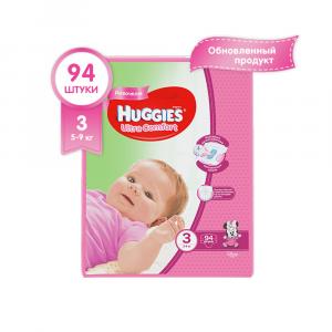 Haggis Ultra Comfort Giga 3  по 94  шт Girl
