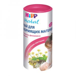 Чай HiPP для повышения лактации 200 гр
