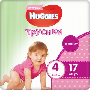 Трусики Huggies 4 для девочек 17 штук