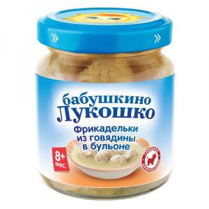Фрикадельки Бабушкино лукошко из говядины в бульоне 100 гр