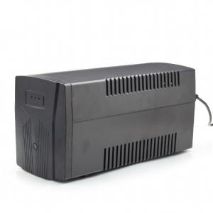 Energenie EG-UPS-053-S