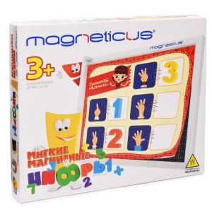 Набор Magneticus Мягкие магнитные цифры