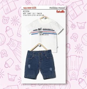 футболка+шорты (2554)