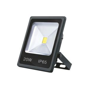 Прожектор LED GLORY  (Oydin)