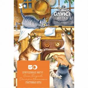 Счастливые коты  50 деталей