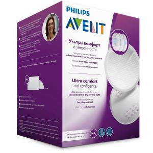 Вкладыши одноразовые для бюстгальтера Philips Avent универсальные 100 шт