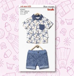 рубашка+брюки (2462)