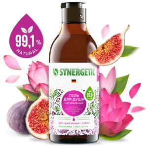 SYNERGETIC натуральный гель для душа Цветущий инжир и лотос, 0,38л.