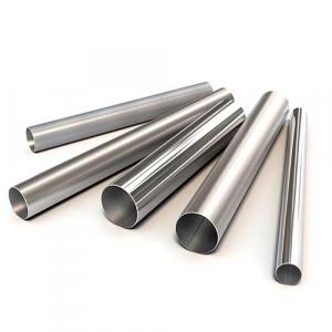 Труба  металл d 25