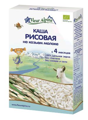 Каша рисовая Fleur Alpine Organic на козьем молоке быстрорастворимая с 4 месяцев, 200 г