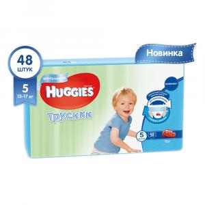 Трусики-подгузники для мальчиков Huggies 5 13-17 кг 48 шт