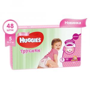 Трусики-подгузники для девочек Huggies 5 13-17 кг 48 шт