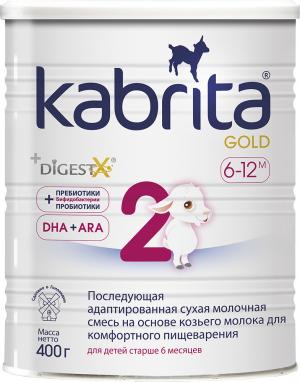 Сухая молочная смесь Kabrita 2 Gold 400 гр